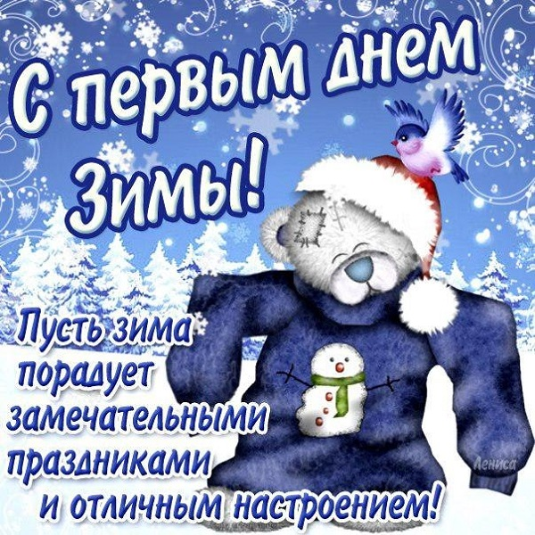 http://pictoday.ru/wp-content/uploads/2014/12/decem0.jpg